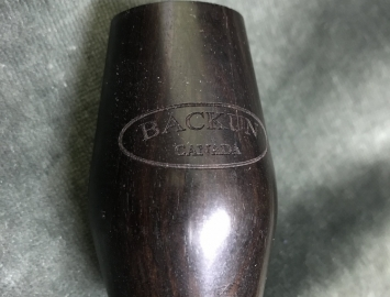 Photo Grenadilla Backun Fatboy Series 64mm Clarinet Barrel